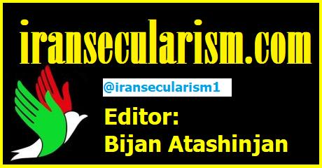 iransecularism.com