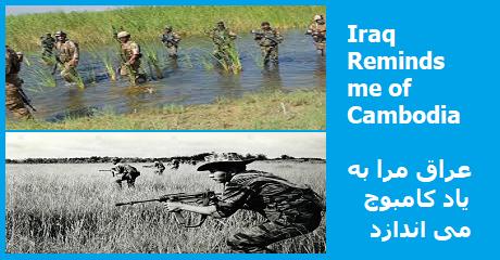 iraq-cambodia