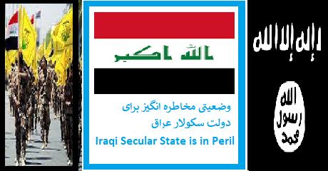 iraq-secular-state