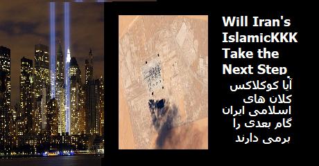 iri-islamickkk-us