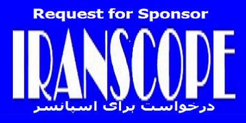 Iranscope Sponsor