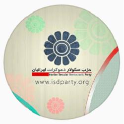 حزب سکولار دموکرات ایرانیان - پلاتفرم آینده نگر