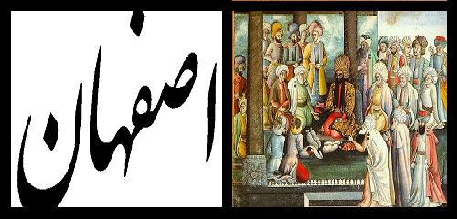 shah-soltan-hossein