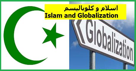islam-globalization