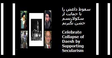 islamism-vs-secularism.png