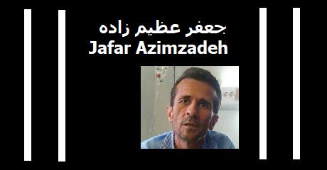jafar-azimzadeh