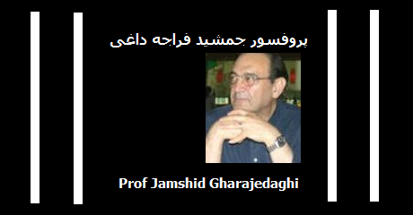jamshid-gharajedaghi