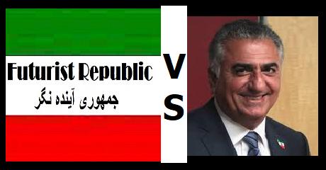 jomhouri-vs-rp
