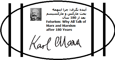 karl-marx-signature