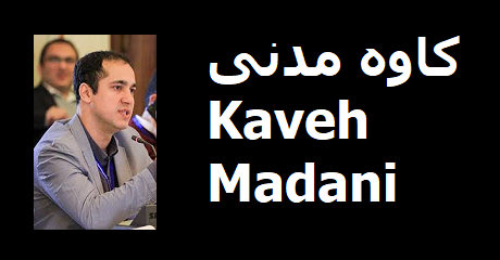 kaveh-madani