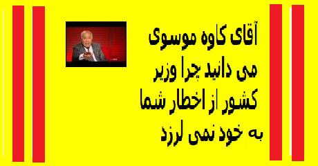 kaveh-mousavi