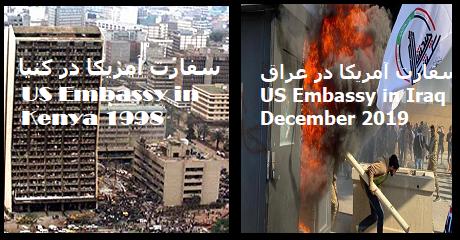 kenya1998-iraq2019