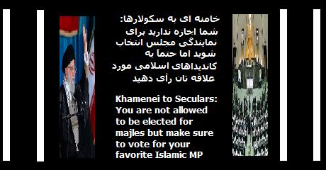 khamenei-majles