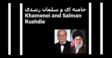 khamenei-rushdie