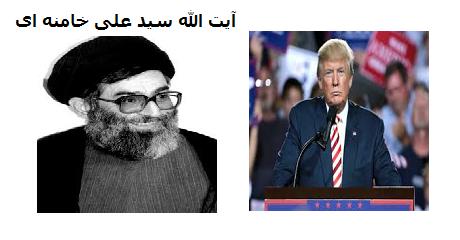khamenei-vs-trump