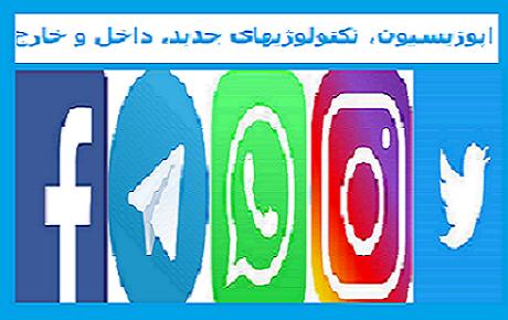 kharej-daakhel-technology