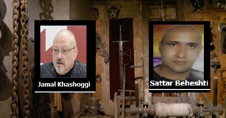 jamal-khashoggi-sattar-beheshti
