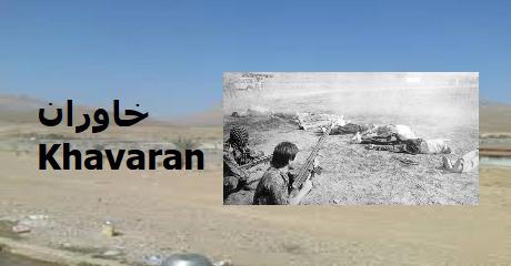 khavaran
