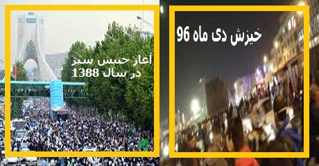 khizesh96-dosaal