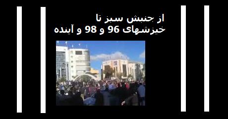 khizesh98-ayandeh