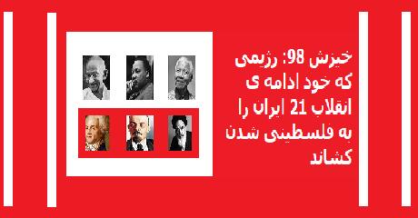 khizesh98