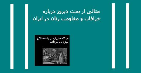 khoraafaat