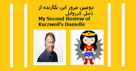 kurzweil-danielle-review-two