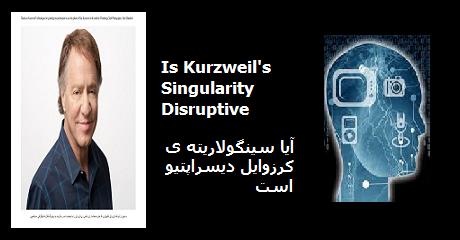 kurzweil-singularity