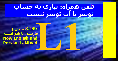 L1-Persian-IranscopeNewsRealtime
