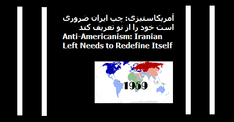 left-needs-redefine