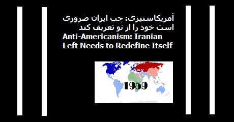 left-needs-redefine