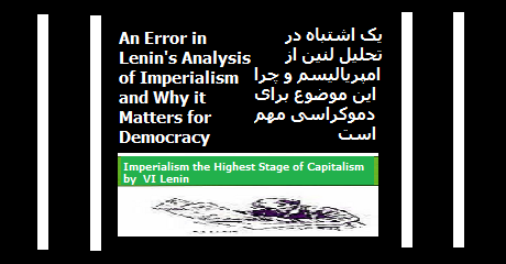 lenin-imperialism-democracy
