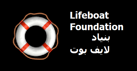 lifeboat-foundation