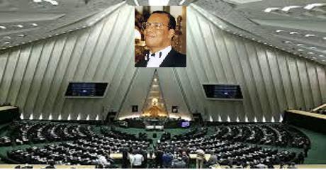 louis-farrakhan-iri-parliament