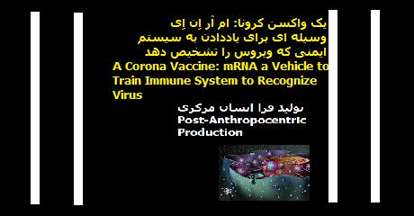 mRNA-covid19-corona