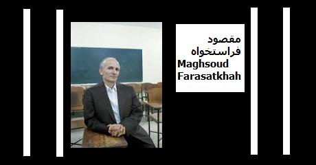 maghsoud-farasatkhah