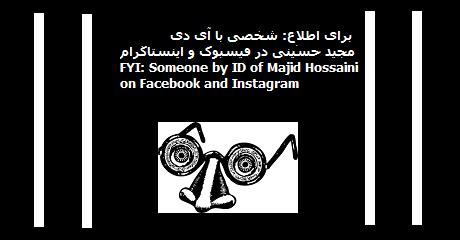 majid-hosseini