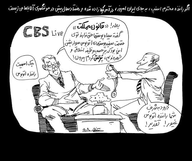 mana-neyestani-snap