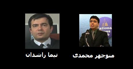 manouchehr-mohammadi-nima-rashedan