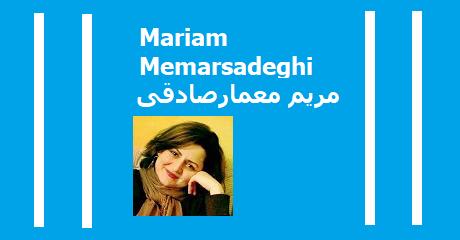 mariam-memarsadeghi