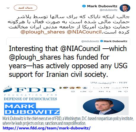 Mark-Debowitz-about-NIAC