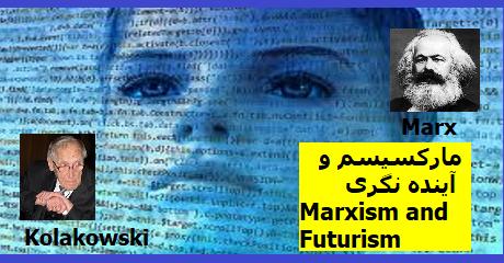marx-kolakowsky