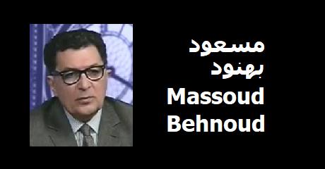 massoud-behnoud