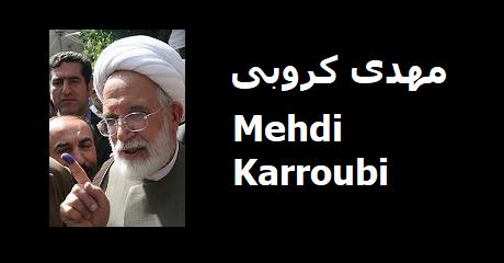 mehdi-karroubi