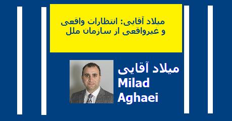 milad-aghaei