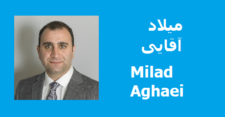 milad-aghaei-public-domain