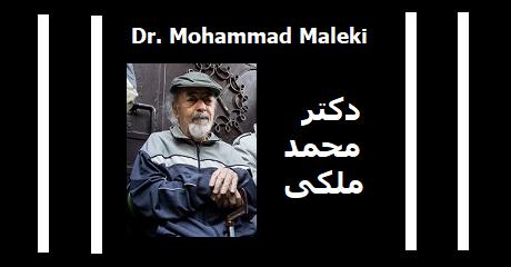 mohammad-maleki