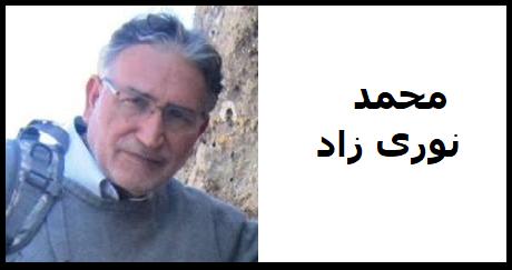 mohammad-nurizad