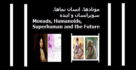 monads-humanoids