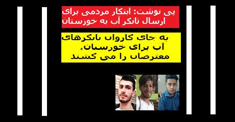mostafa-naimavi_morteza-khaziri_ali-mazraeh